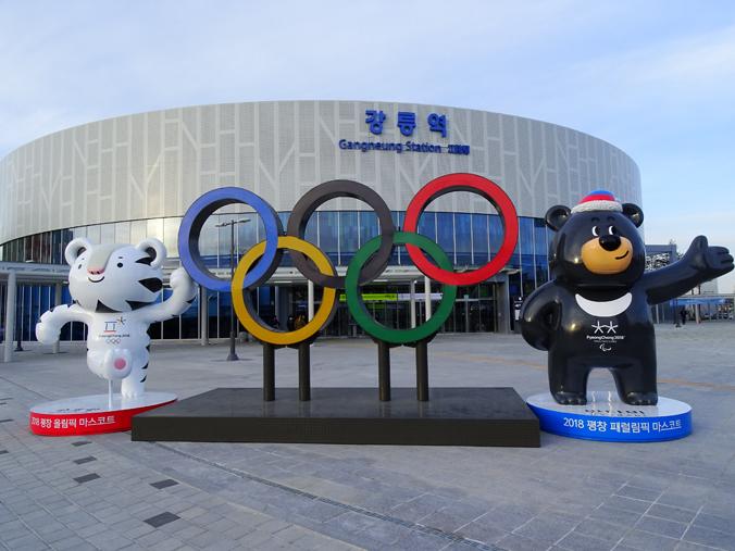 Photo at Olympics