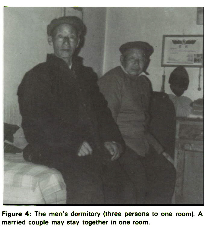 Figure 4: The men's dormitory (three persons to one room). A married couple may stay together in one room.