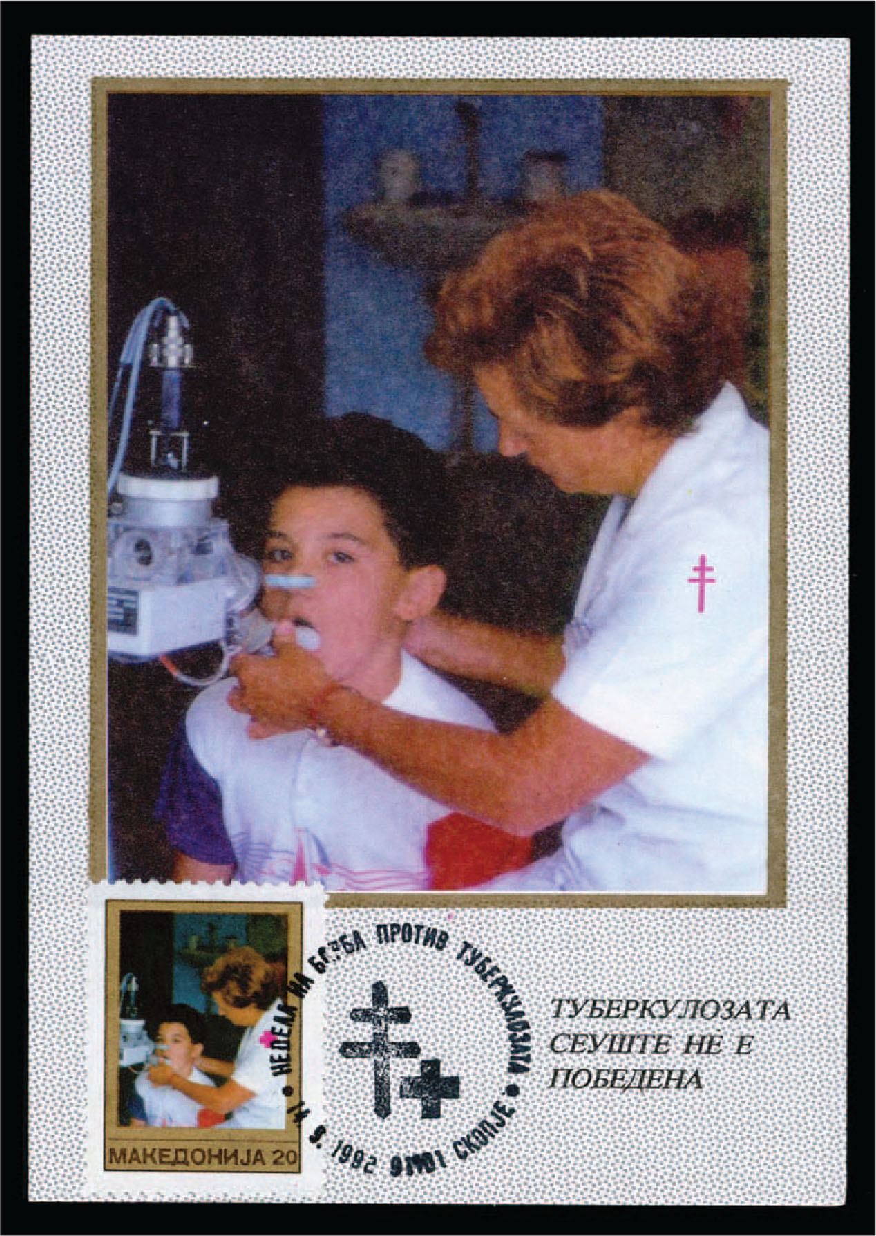 A 1992 Postcard and Stamp from Macedonia, Issued for the Fight Against TB, Show a Child Undergoing Spirometry/pulmonary Function Testing.