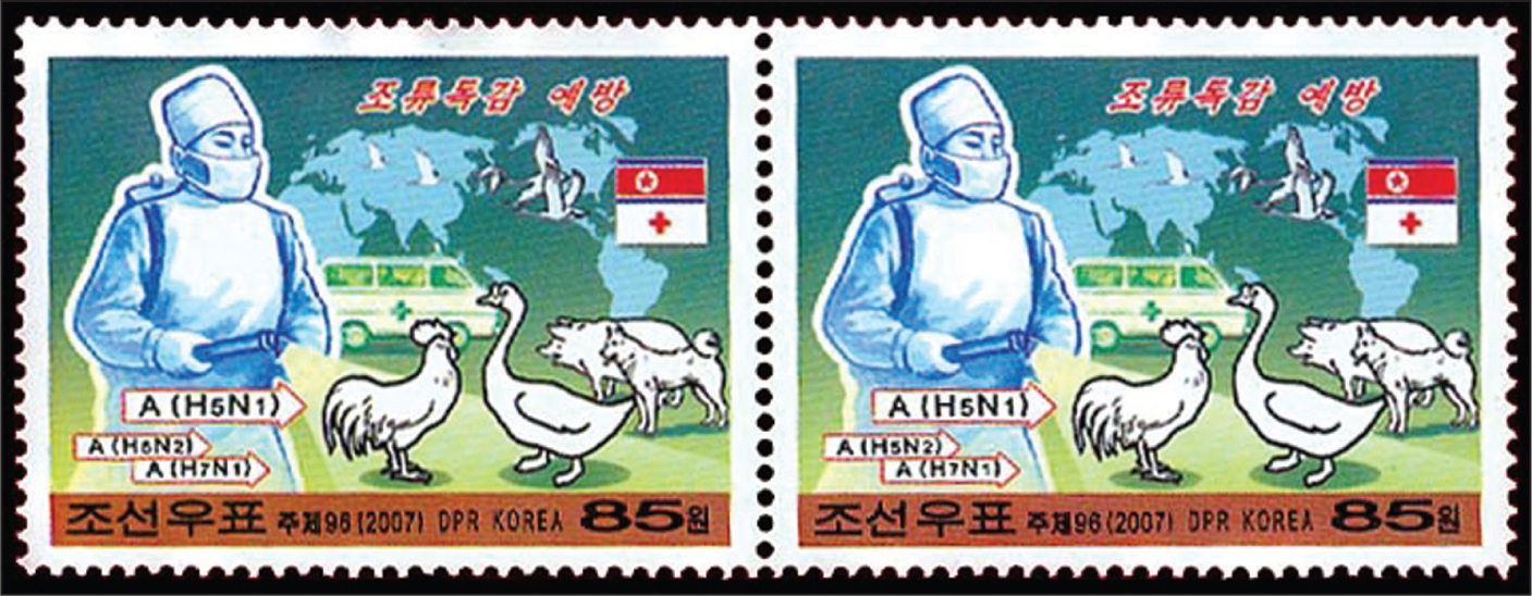 Stamp from the Democratic People's Republic of Korea issued in 2007 commemorating the outbreak of avian influenza among poultry.