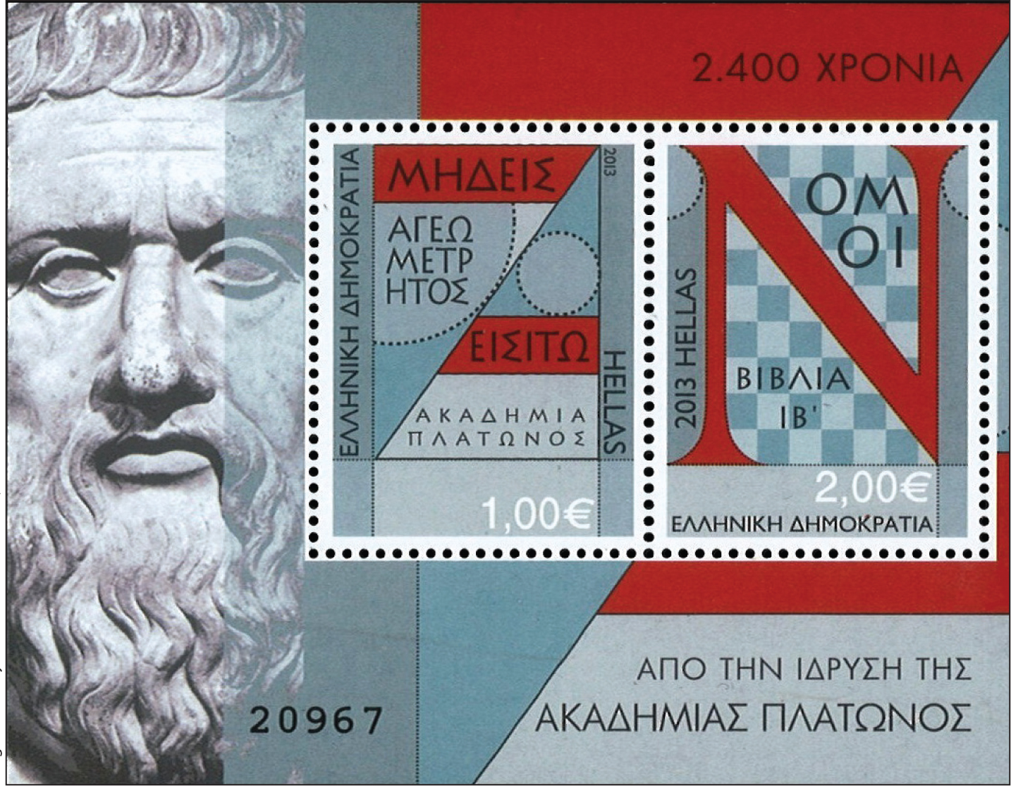 A red and gray Greek souvenir sheet from 2013 honors the 2,400th anniversary of the founding of the Platonic Academy by Plato (428-348 B.C.E.) in Athens around 387 B.C.E.Images courtesy of Stanford T. Shulman, MD.